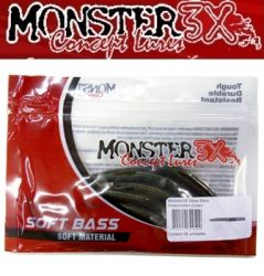 Isca Soft Deep Bass 10cm Monster 3X