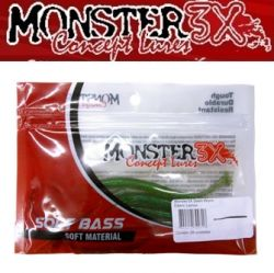 Isca Soft Swim Worm 12cm Monster 3X